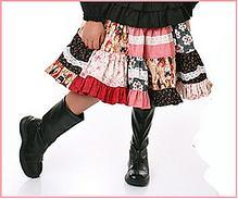 ___cropped bk boot twirl skirt